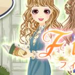 『プラチナ☆ガール』と『F i.n.t』が期間限定コラボを開始!