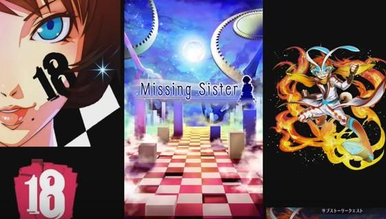 【18】キミトツナガルパズル Missing Sister-イベントシーン-:TERUGames様