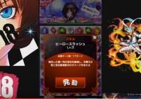 【18】キミトツナガルパズル Missing Sisterを攻略!:TERUGames様