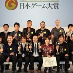 『日本ゲーム大賞2016』年間作品部門の一般投票を受付開始!年間No.1に相応しい作品を決定します!