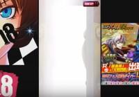 【18】キミトツナガルパズル MAXフェスガチャ77連!!:TERUGames様