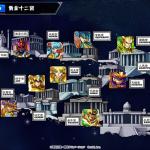『モンスト』に「黄金十二宮」現る!5/2から聖闘士星矢コラボ開始!TVCMもオンエア開始!