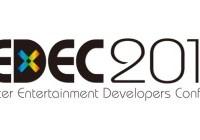 『CEDEC+』CEDECの地域開催第1弾は10月福岡「CEDEC+KYUSHU2016」
