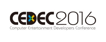 『CEDEC2016』基調講演「ドラゴンクエスト」堀井雄二氏、齊藤陽介氏