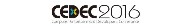 CEDEC2