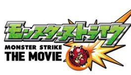 『モンストアニメ』映画化決定!2016年12月10日公開予定!