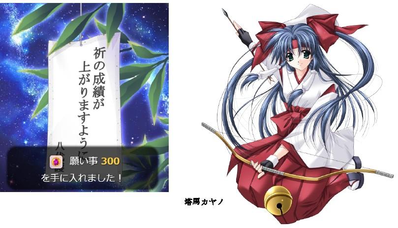 七夕イベント1