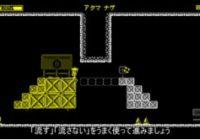 『日本ゲーム大賞アマチュア部門』二次審査は17作品が通過し、最終審査へ!